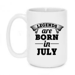 Кружка 420ml Legends are born in July