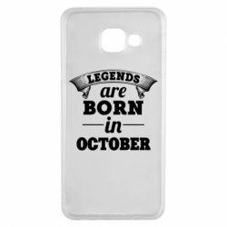 Чехол для Samsung A3 2016 Legends are born in October