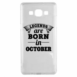 Чехол для Samsung A5 2015 Legends are born in October