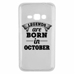 Чехол для Samsung J1 2016 Legends are born in October