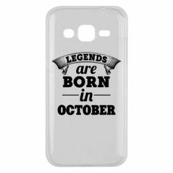 Чехол для Samsung J2 2015 Legends are born in October
