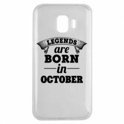 Чехол для Samsung J2 2018 Legends are born in October