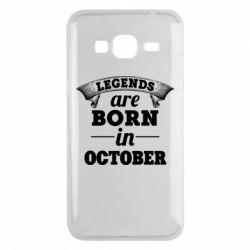 Чехол для Samsung J3 2016 Legends are born in October