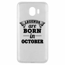 Чехол для Samsung J4 Legends are born in October
