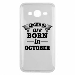 Чехол для Samsung J5 2015 Legends are born in October