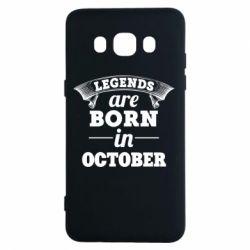Чехол для Samsung J5 2016 Legends are born in October