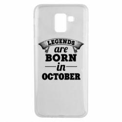Чехол для Samsung J6 Legends are born in October