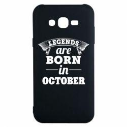 Чехол для Samsung J7 2015 Legends are born in October
