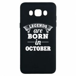 Чехол для Samsung J7 2016 Legends are born in October