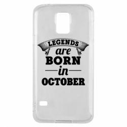 Чехол для Samsung S5 Legends are born in October