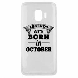 Чехол для Samsung J2 Core Legends are born in October