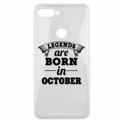 Чехол для Xiaomi Mi8 Lite Legends are born in October