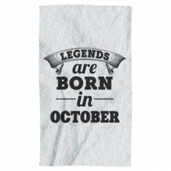 Полотенце Legends are born in October