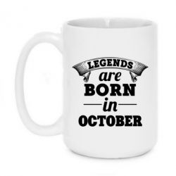 Кружка 420ml Legends are born in October