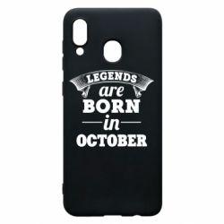 Чехол для Samsung A20 Legends are born in October