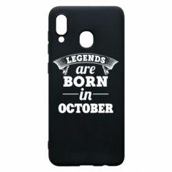 Чехол для Samsung A30 Legends are born in October