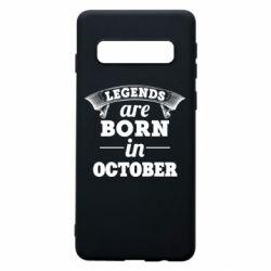 Чехол для Samsung S10 Legends are born in October