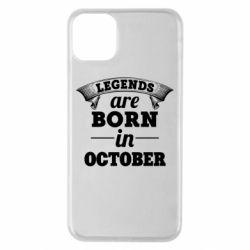 Чехол для iPhone 11 Pro Max Legends are born in October