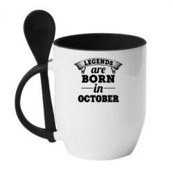 Купить Кружка с керамической ложкой Legends are born in October, FatLine