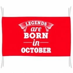 Флаг Legends are born in October