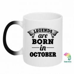 Кружка-хамелеон Legends are born in October
