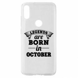 Чехол для Xiaomi Mi Play Legends are born in October