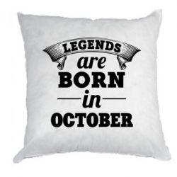 Подушка Legends are born in October