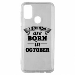 Чехол для Samsung M30s Legends are born in October