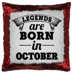 Подушка-хамелеон Legends are born in October