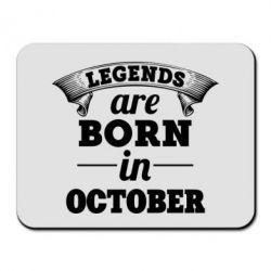 Коврик для мыши Legends are born in October