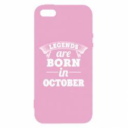 Чехол для iPhone5/5S/SE Legends are born in October
