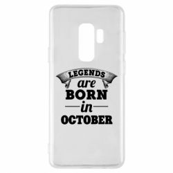 Чехол для Samsung S9+ Legends are born in October