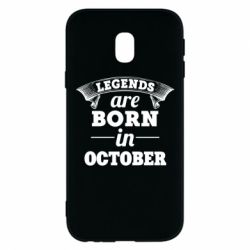 Чехол для Samsung J3 2017 Legends are born in October