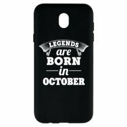 Чехол для Samsung J7 2017 Legends are born in October