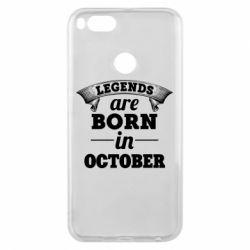 Чехол для Xiaomi Mi A1 Legends are born in October