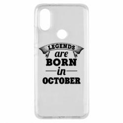 Чехол для Xiaomi Mi A2 Legends are born in October