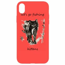 Чехол для iPhone XR Let's go fishing  kittens