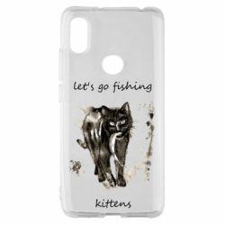 Чехол для Xiaomi Redmi S2 Let's go fishing  kittens