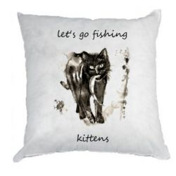 Подушка Let's go fishing  kittens