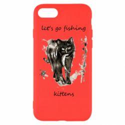 Чехол для iPhone 8 Let's go fishing  kittens