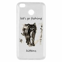 Чехол для Xiaomi Redmi 4x Let's go fishing  kittens