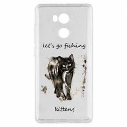 Чехол для Xiaomi Redmi 4 Pro/Prime Let's go fishing  kittens
