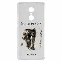 Чехол для Xiaomi Redmi 5 Let's go fishing  kittens