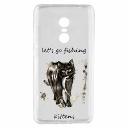 Чехол для Xiaomi Redmi Note 4 Let's go fishing  kittens