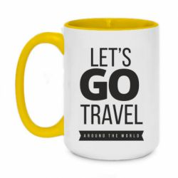 Кружка двоколірна 420ml Let's go travel around the world