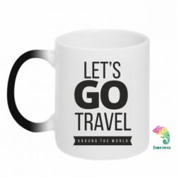 Кружка-хамелеон Let's go travel around the world