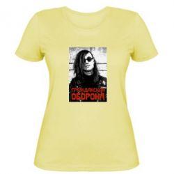 Жіноча футболка Лєтов