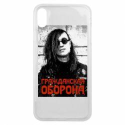 Чохол для iPhone Xs Max Лєтов