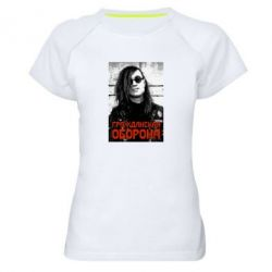 Жіноча спортивна футболка Лєтов
