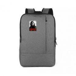 Рюкзак для ноутбука Лєтов